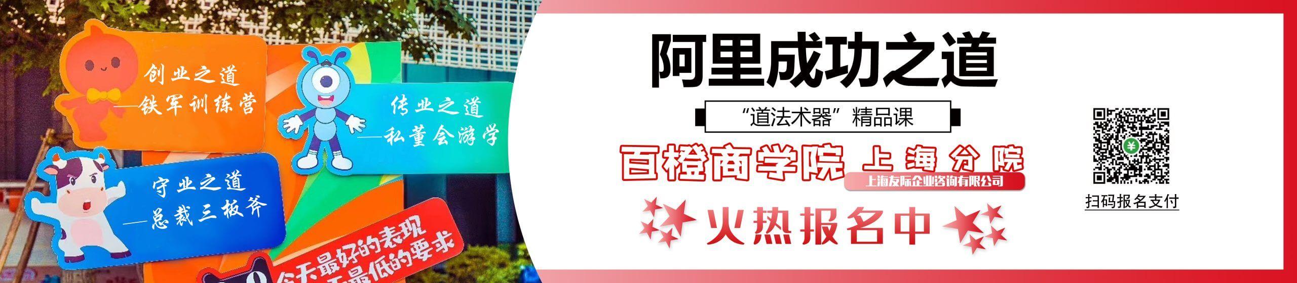 上海友际税务师事务所有限公司